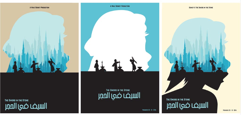 postersshammasultan-culture-posters